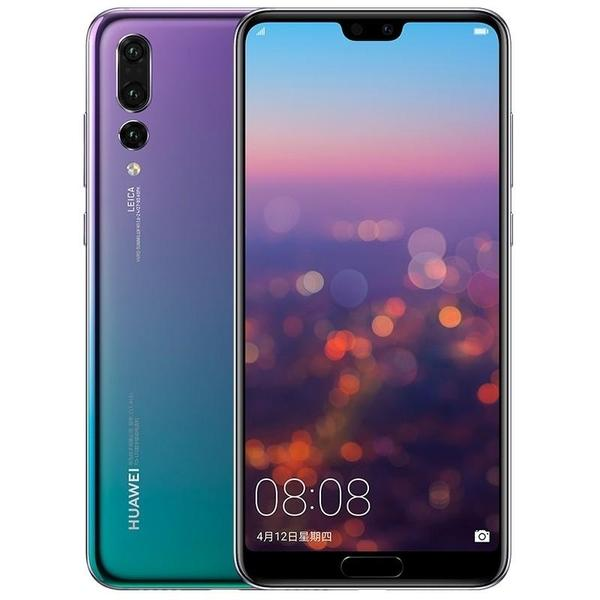 Huawei P20 Pro 6GB/128GB Single SIM twilight