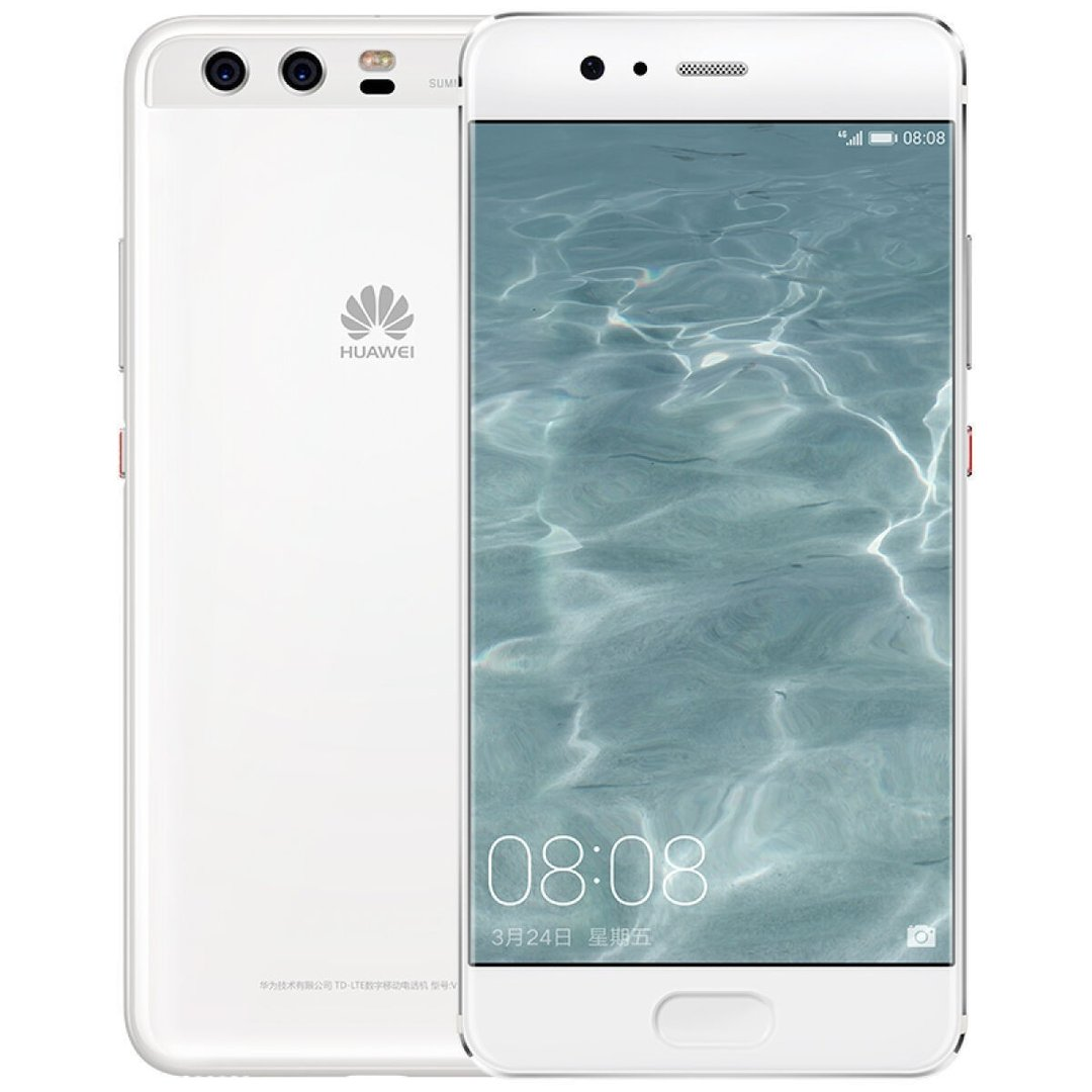 Huawei P10 64GB Single SIM silver