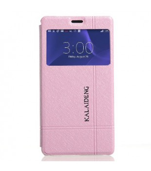 Puzdro pre Sony Xperia Z3 Compact - Kalaideng Iceland II pink