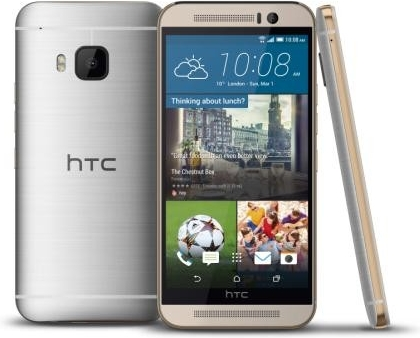 HTC One M9 Prime Camera gold on silver